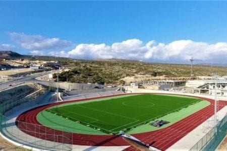Foleys School Cyprus