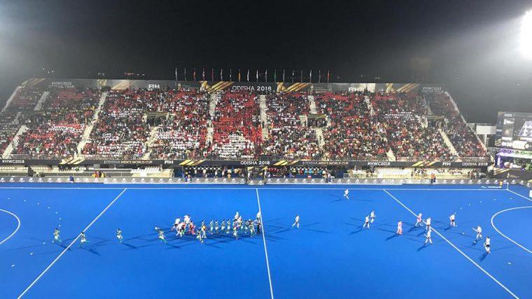 FIH Men's Hockey World Cup